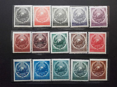 1950 - Romania - Arms of Republic - Stema., Mi.1210-1224 , MNH
