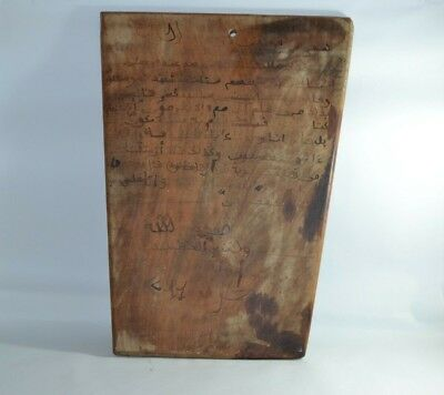 Antique 19th century Tablet Wooden shool borad Hand made koranic/quran teaching