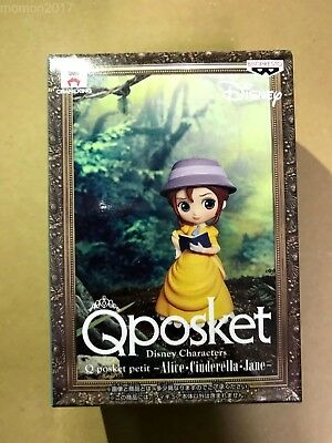Q Posket Disney Characters petit Jane Figure BANPRESTO Qposket NEW from Japan
