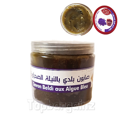 Moroccan Black Soap Natural Algue Bleu Hammam Spa Exfoliation Beldi Savon Noir