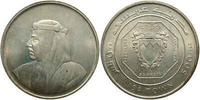 BAHRAIN: 1968 500 Fils Opening of Isa Town #WC71254