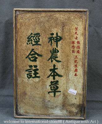 """12"""" Old Chinese Dynasty Bronze Word Rectangle Shape Storage Book Case Casket Box"""