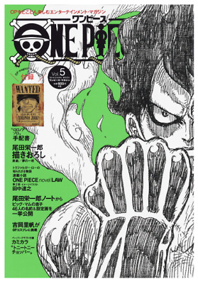 ONE PIECE ONEPIECE magazine Vol.5 Japan import NEW Jump Comic