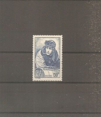Timbre France Frankreich 1940 N°461 Neuf** Mnh