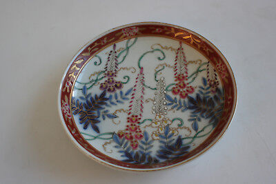 19th Century Oriental Chinese Porcelain Hand Painted Plate - Marks
