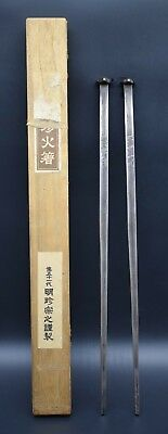 Antique Japanese steel hair pins C. 19th century AD - with wooden box