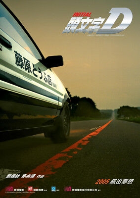 """INITIAL D MOVIE AD A4 POSTER GLOSS PRINT LAMINATED 11.7""""x8.3"""""""