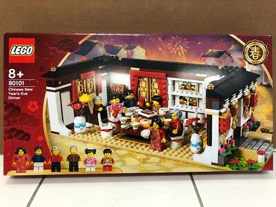 Asia Exclusive! LEGO 80101 Chinese New Year Eve Family Dinner 2019, US seller