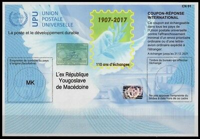 """""""MACÉDOINE"""" Is42  20171120 AA Int. Reply Coupon Reponse Antwortschein IRC IAS **"""