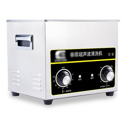 Ultrasonic Cleaner Stainless Steel Washing Machine Jewelry Watches Glass 15L