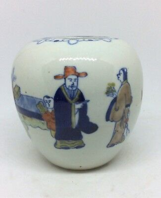 Chinese Antique Porcelain Brush Wash Pot with Poem Qing Dynasty 19 C Caihua tang