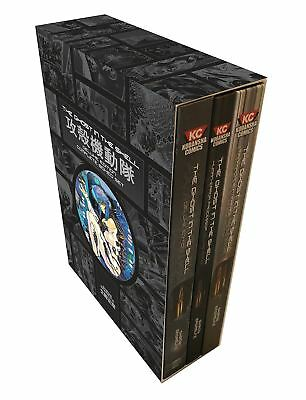 Ghost in the Shell - The Deluxe Complete Box Set