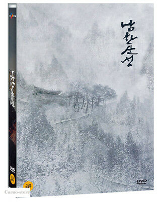 The Fortress (DVD) Lee Byung Hun / 6 × Post Cards / English Subtitle / Region 3