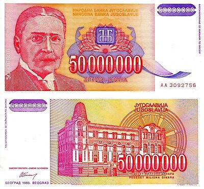 YUGOSLAVIA 50,000,000 DINARA Banknote World Paper Money UNC Currency Pick  p133
