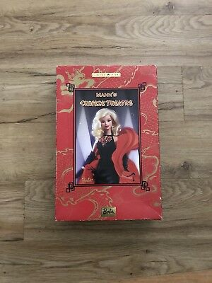Mann's Chinese Theatre Barbie Doll Used Limited Edition 1999 Mattel# 24636 NRFB
