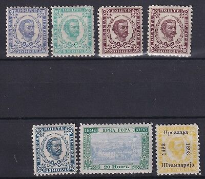 Montenegro Selection Mint Mixed Condition See Scan CV £35+