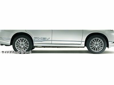 [NEW] JDM Mitsubishi OUTLANDER PHEV GG Side Decal Gray Genuine OEM