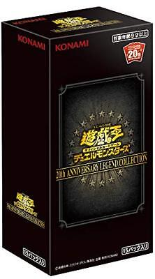 Yu-Gi-Oh OCG Duel Monsters 20th ANNIVERSARY LEGEND COLLECTION BOX