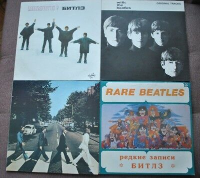 beatles - help me / with the beatles / abbey road / rare 4 lp vinyl russia