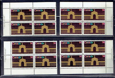 Canada - ML#628 - C.N.E. Princess Gates, 4 Plate Block Set, Scott #'s 767  MNH
