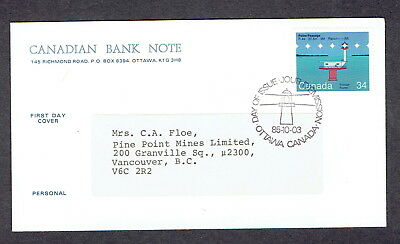Canada FDC - 1985 - Canadian Lighthouses, Scott #'s 1064, Canadian Bank Note