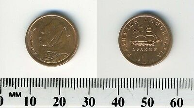 GREECE UNC !! 1990 1 Drachma Bouboulina,Roll of 50 Coins