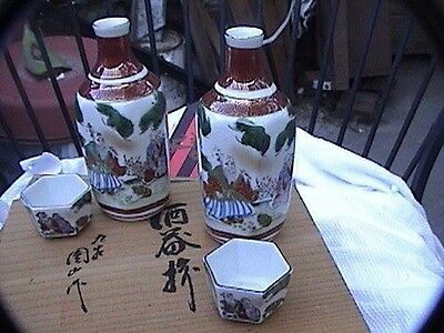 traditional kutaniyaki sake set with 5 cups and 2 containers in box A1 condition