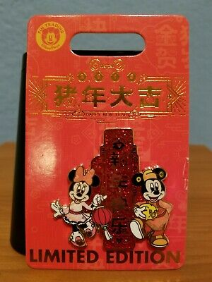 Disney World parks Chinese Lunar New Year 2019 year of the pig pin Mickey mouse
