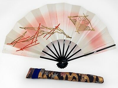 Vintage Japanese Geisha Odori 'Maiogi' Folding Dance Fan Brocade Case: Jan 19-J