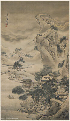 Chinese scroll painting Sansui landscape Mountain rain storm is to come