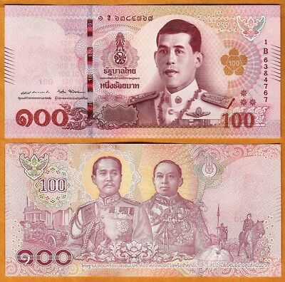 THAILAND 2018 UNC 100 Baht Banknote Paper Money Bill P- NEW  King Rama X