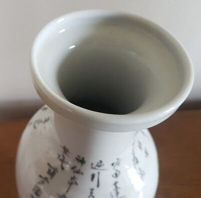 Ancien vase parlant chinois, a identifier