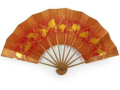 Vintage Japanese Kyoto Odori 'Maiogi' Folding Dance Fan Original Box: Feb 19-C