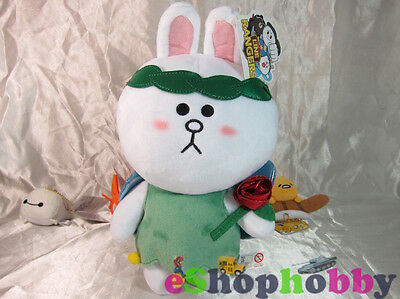 Mobile Game LINE RANGERS FAIRY ELF CONY Polyester Plush Toy Stuffed Character
