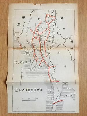 WWII JAPAN BURMA Campaign Progress Map Pacific War Military Map
