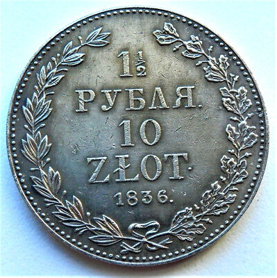 1836 Poland 1,1/2 Rubles 10 Zlotych Coin Russian Occupation 1795-1918 Collectors