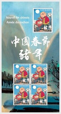 France 2019 - Chinese New Year 2019 - Year of the Pig souvenir sheetlet mnh