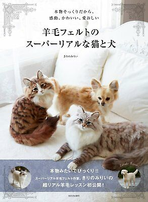 NEW Needle Felting How to Make Super Real Cat & Dog Japanese Wool Craft Book F/S