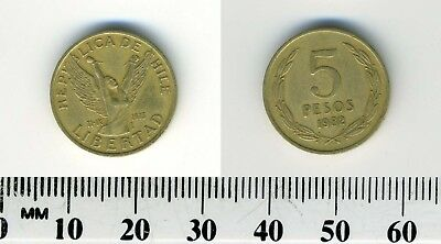 Chile 1982 - 5 Pesos Aluminum-Bronze Coin - Winged figure with arms upraised
