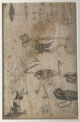 ANTIQUE JAPANESE AUTHENTIC WOODBLOCK PRINT Poetry Calligraphy