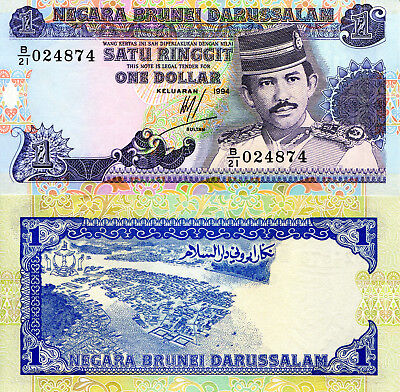 BRUNEI  5 RINGGIT P14 1995 BOAT SULTAN UNC CURRENCY PAPER MONEY BILL BANK NOTE