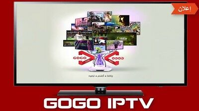 Gogo Iptv / Box Android / Enigma 2 / Forever / Icone
