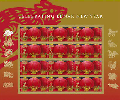 US CHINESE 2008 SCOTT #4221 LUNAR NEW YEAR OF THE RAT 12 MINT NH 41c STAMP SHEET