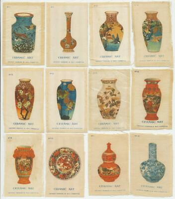PHILLIPS - 1925 : Ceramic Art (B.D.V.) (Silk) (32) Large Cigarette Cards