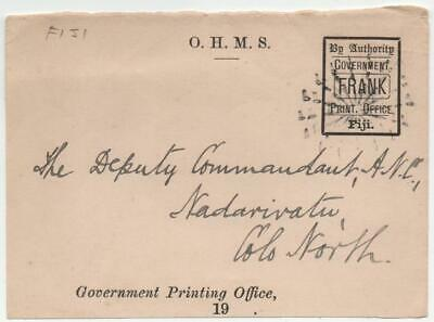 FIJI: O.H.M.S. Government Print Office Front Only To Nadarivatu - Cancel (21667)