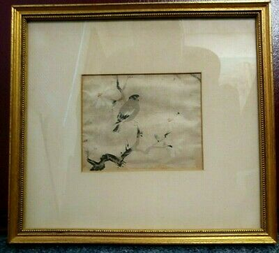 """Antique Japanese Woodblock 4"""" x 5"""" Print Tree and Bird Matted Framed 10"""" x 11"""""""