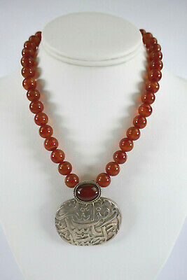 Antique Persian Silver Saudi Arabia and Glass Beads Necklace Islamic Writings