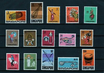 1968-69 - Malaysia Singapore Music Instruments & Dance Set of 15 in MNH VF.