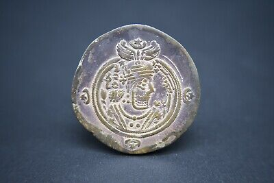 Unresearched ancient Sasanian empire silver hammered coin