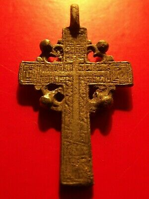 Antique SUN CROWN Moscow 18th Russia Orthodox CROSS CRUCIFIX Religious 5.19 g